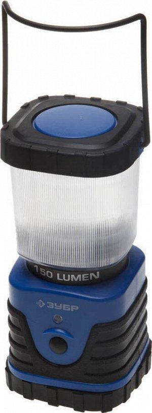Светильник ЗУБР светодиодный кемпинговый