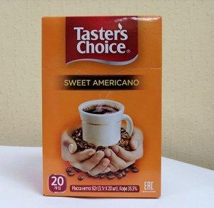 Кофе натуральный РАСТВОРИМЫЙ ТАСТЕР ЧОЙС Микс 2в1, Sweet Americano 20 трубочек