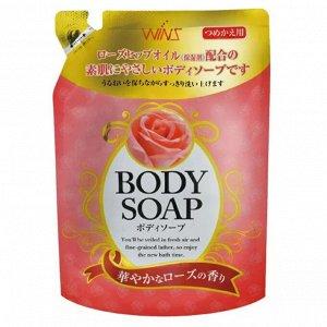 """""""WINS"""" """"Rose"""" Гель для душа увлажняющий с экстрактом розы 400 мл. (мягкая экономичная упаковка),"""