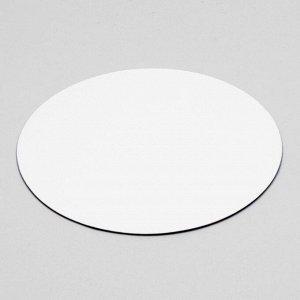 Подложка усиленная, 30 см, черный-белый, 3,2 мм