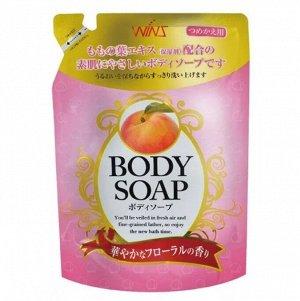 """""""WINS"""" """"Peach"""" Гель для душа увлажняющий с экстрактом листьев персика 400 мл. (мягкая экономичная упаковка)"""