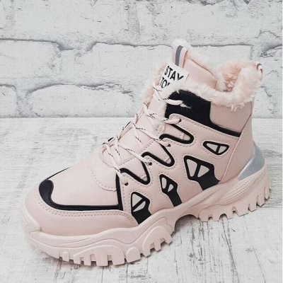 Красоткам 🌹 Зимняя обувь по супер цене! Распродажа кроссов! — Утеплённые кроссовки — Текстильные