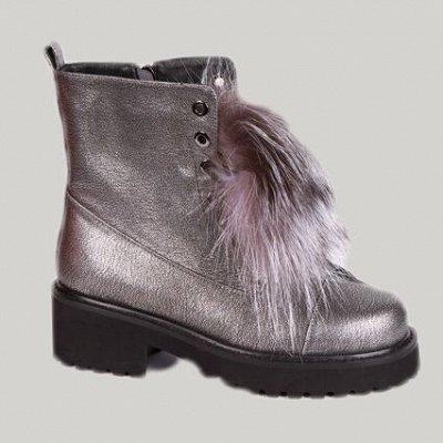 INARIO, обувь, осень/зима! черная пятница, -30%! — ЗИМА.   -20% на все! — Для женщин