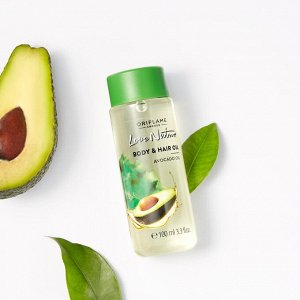 Масло авокадо для тела и волос Love Nature