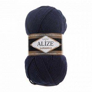 Пряжа для вязания Alize Lanagold Ализе Ланаголд цвет 58
