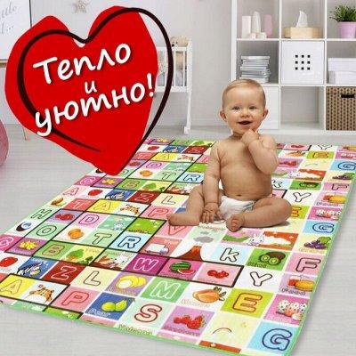❤Красота для Вашего дома: детские коврики!