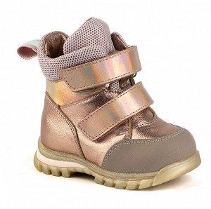 Ботинки девочка