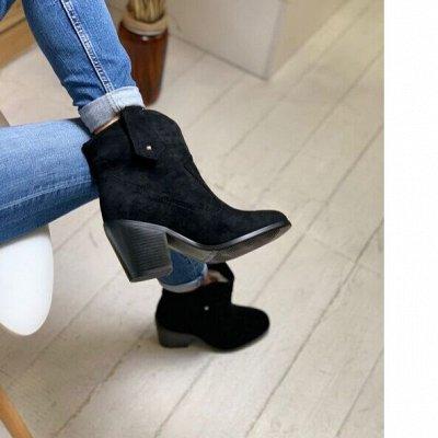 *Модная женская обувь! Стильные и актуальные модели* — Обувь — Для женщин