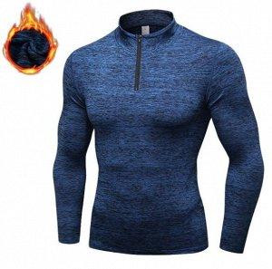 Мужская спортивная кофта, с замком, синяя