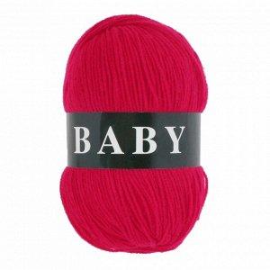 Пряжа Vita Baby  Вита Беби цвет 2893