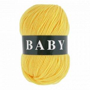 Пряжа Vita Baby  Вита Беби цвет 2884