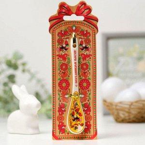 Пасхальная ложка сувенирная «Курочка»
