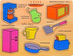 """Вкладыши """"Кухня"""""""