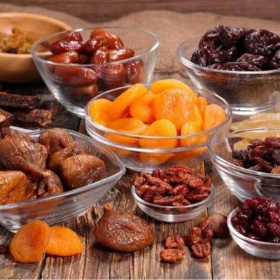 Продукты из Армении:полезно и вкусно!В наличии!  — Фрукты сушеные из Армении — Сухофрукты