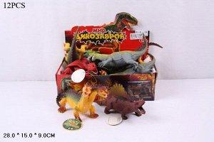 Динозавр A015-H42596 7209 (1/36/12)