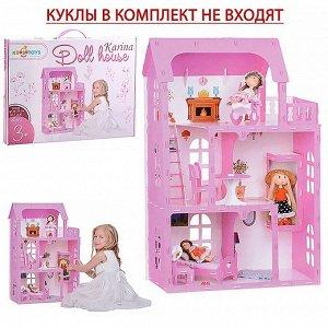 """Дом для кукол  c подвижным лифтом """"Карина"""" Krasatoys бело-розовый (с мебелью) 000301"""