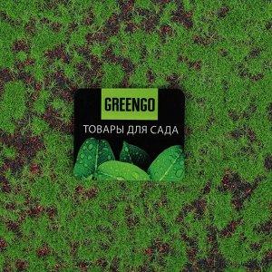 Мох искусственный, декоративный, полотно 1 ? 1 м, зелёный с щепой