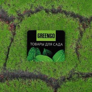 Мох искусственный, декоративный, полотно 1 ? 1 м, рельефный, камни, зелёный на чёрном