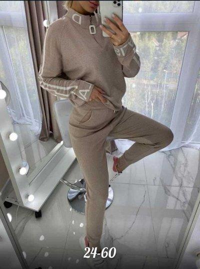 Женская одежда для самых стильных! Эконом! Новиночки!  — Стильные костюмы! Готовый образ — Костюмы с брюками