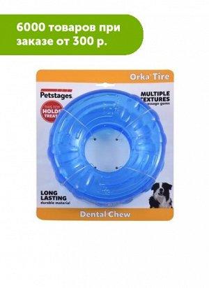 Игрушка для собак ОРКА кольцо 16 см большая PETSTAGES