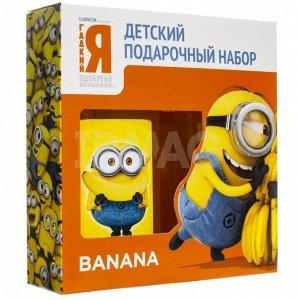 """ГАДКИЙ Я Под/набор """"Банана""""  (Шампунь """"Банан"""" 300мл-Гель """"Банан"""" 300мл)"""