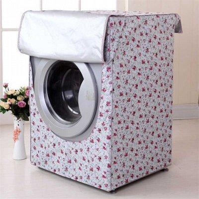 Большие скидки от поставщика 🏷🏷🏷 Заколки    — Хит продаж!Чехол на стиральную машинку! — Чехлы для подушек