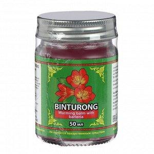 Бальзам разогревающий с барлерией Binturong, 50 г