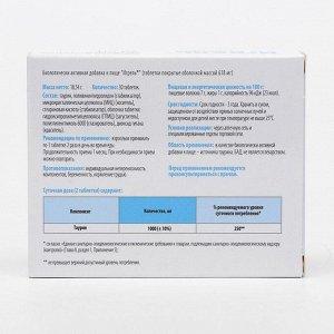 «Игрель глазной», таурин 500 мг, 30 таблеток