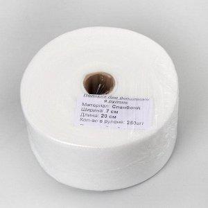 Полоски для депиляции в рулоне, 7 ? 20 см, 250 шт