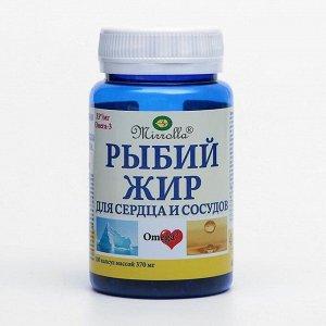 Рыбий жир для сердца и сосудов «Мирролла», капс, №100 (БАНКА)