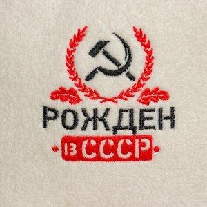 """Набор банный """"Рождён в СССР"""": шапка с вышивкой, 2 аромамасла"""