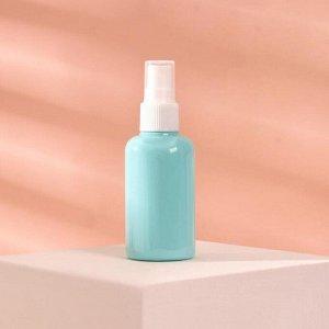 Бутылочка для хранения, с распылителем, 75 мл, цвет МИКС
