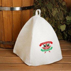 """Набор банный """"Настоящий защитник"""": шапка с вышивкой, 2 аромамасла"""
