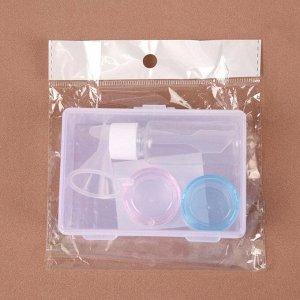 Набор для хранения, в футляре, 5 предметов, цвет прозрачный