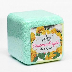 """Шипучая соль для ванн Счастье в кубе """"Донна Роза"""", 130 г"""