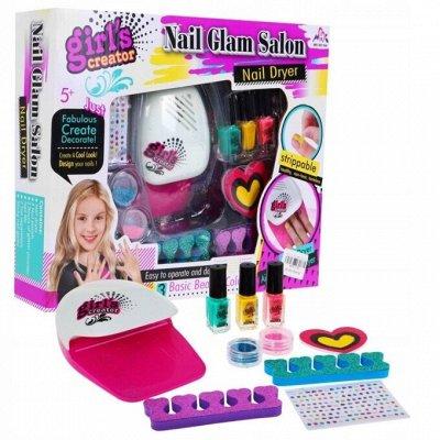 Удобная закупка. Все в одном месте, швабры, канц.товары .... — Детский набор для маникюра для девочек! — Интерактивные игрушки
