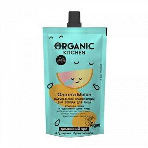 "Гоммаж для лица ""One In a Melon"", обновляющий Organic Kitchen"