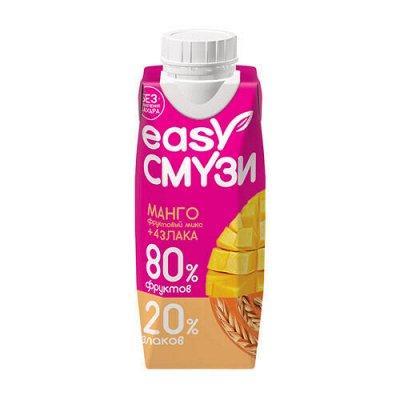 Гигантская ЭКО-ветка! Лучшее в твою продуктовую корзину — Напитки-Соки — Соки и нектары