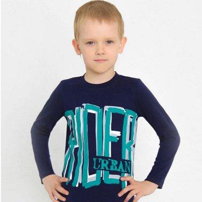 Скидки на одежду для деток от ИваSHка! до 45% — Для мальчиков — Костюмы и комбинезоны