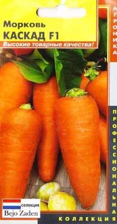 Морковь Каскад F1 (Код: 87250)