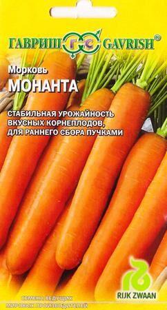 Морковь Монанта (Код: 86869)