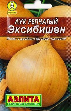 Лук репчатый Эксибишен (Код: 82915)