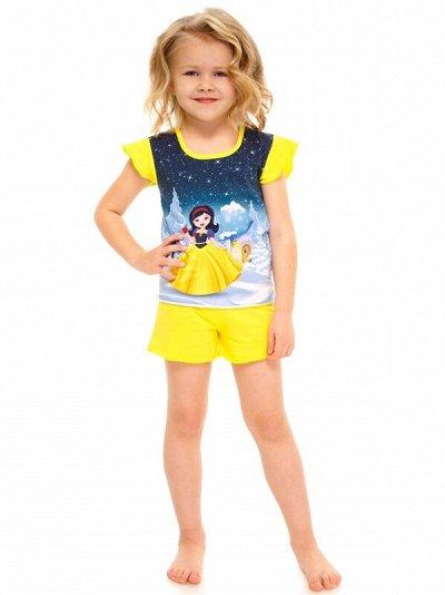 ТМ АПРЕЛЬ 🌸 Акция до -70% Детская, яркая, летняя — Белье девочкам + домашняя одежда