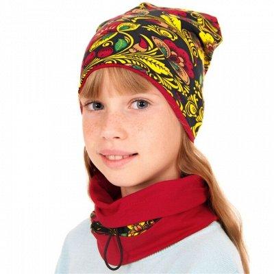 ТМ АПРЕЛЬ 🌸 Райский май до -30%! Детская. Летняя! Яркая! — Шапки, наборы, панамки, банданы (трикотаж) — Головные уборы