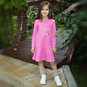128О20-461-Р Платье для девочки