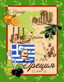 Полотенце 48*60 см вафельное (Путешествие (Греция))