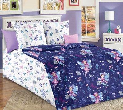 Ивановский текстиль, любимый! КПБ, подушки, одеяла, полот — Комплекты постельного белья — Детские