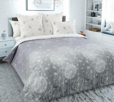 Ивановский текстиль, любимый! КПБ, подушки, одеяла, полот — Комплекты постельного белья — Евромакси