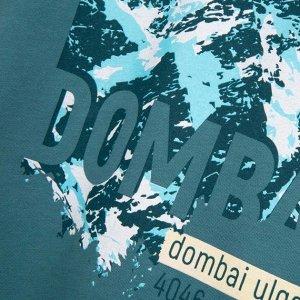 Лонгслив Количество в упаковке: 1; Артикул: BN-178З20-161; Цвет: Голубой; Ткань: Кулирка; Состав: 100% Хлопок; Цвет: Морская волна Скачать таблицу размеров