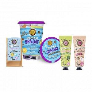 Подарочный набор женский для рук Spa Day Planeta Organica
